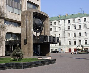 Itar-Tass headquarters in Moscow