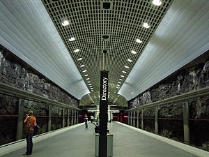 English: Atlanta Metro (MARTA), station Peacht...