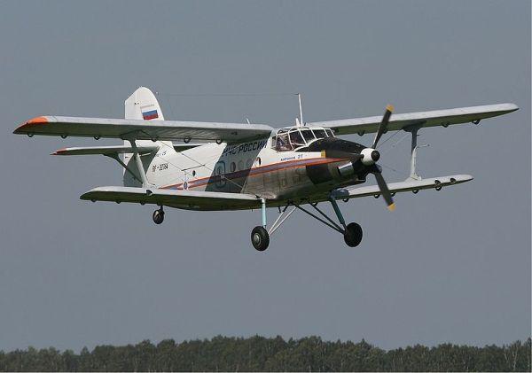 File:MChS Rossii Antonov An-3T-1.jpg - Wikimedia Commons