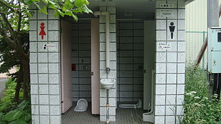 public toilet - wikipedia