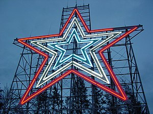 The Roanoke Star is the origin of the city's n...