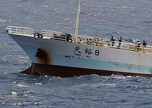 081117-N-1082Z-040 INDIAN OCEAN (Nov. 17, 2008...
