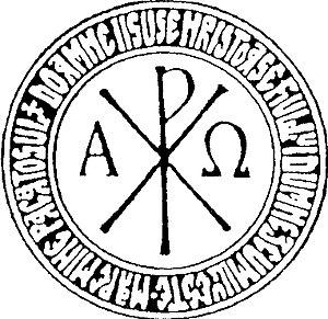 Christogram (labarum) with Jesus Prayer in Rom...