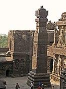 Kailash-pillar.jpg