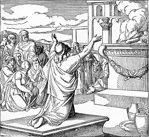 Solomon_dedicates_the_temple