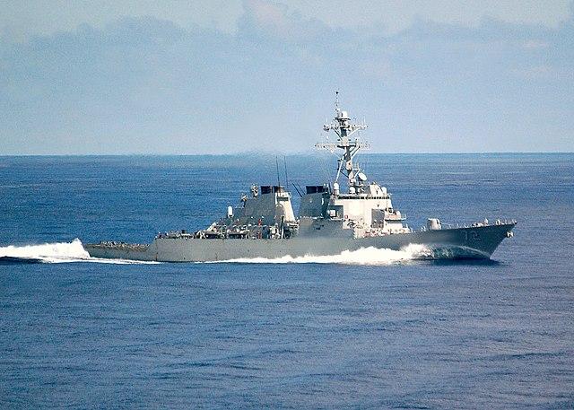 USS Mahan: Shooting Investigation Continues