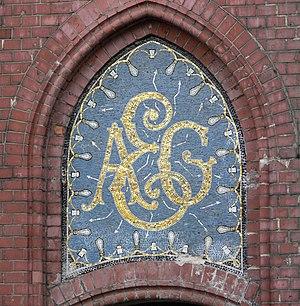 Beamtentor der AEG, Brunnenstraße, Berlin-Gesu...