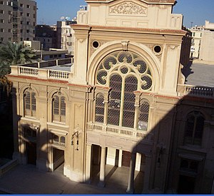 English: Eliyahu Hanavi Synagogue, located in ...