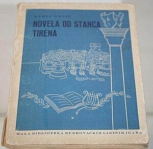 Hrvatski: Novela od Stanca