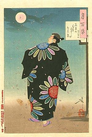 Fukami Jikyu. Fukami Jikyu, one of the colorfu...