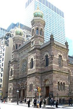 Central Synagogue Lex jeh.jpg