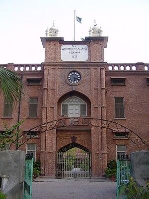 English: Government High School, Peshawar, Pak...