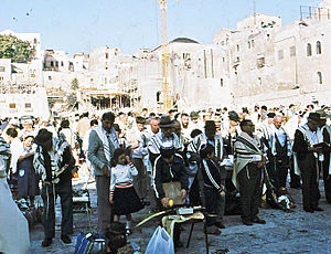 English: Jerusalem, Western Wall - Jewish holi...