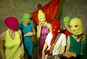 Pussy Riot music band