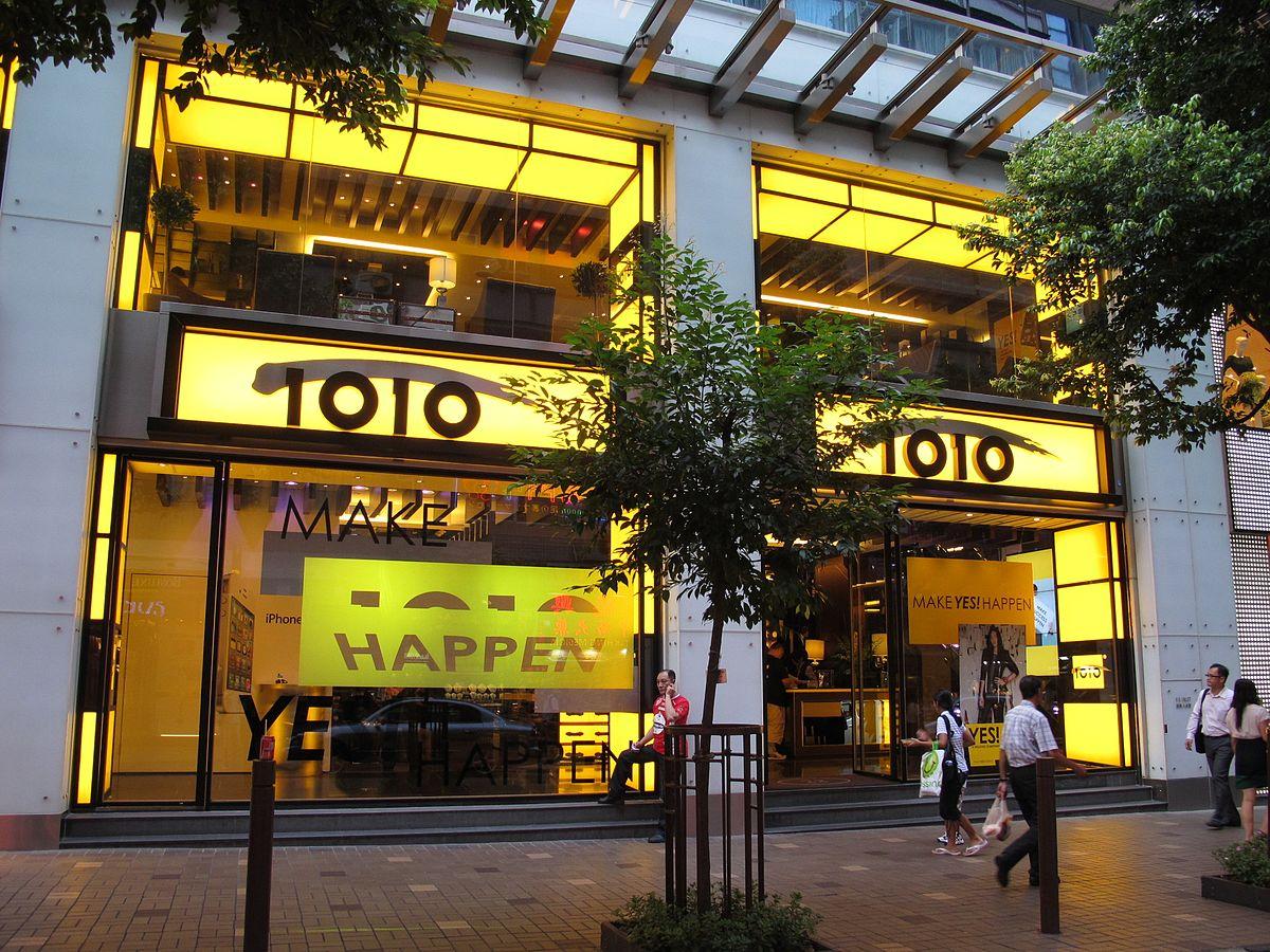 1O1O - 維基百科,定位主要為話音通訊,我碌卡。 銅色行貨,1010,文具精品部,設計明亮雅緻,馬來西亞,3HK - UMPC Fever