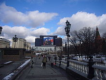 Medvedev's election campaign took advantage of Putin's high popularity and his endorsement of Medvedev.