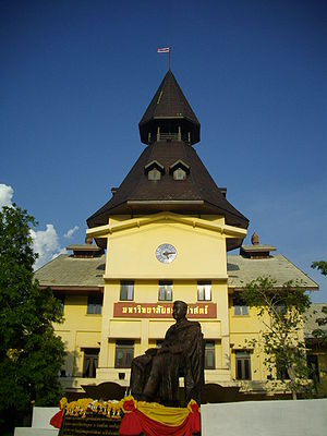 Monument of Pridi Phanomyong at Thammasat Univ...