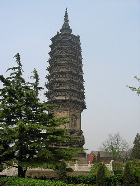File:Chenglingpagodazhengding.jpg