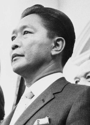 English: Ferdinand Marcos at the White House i...