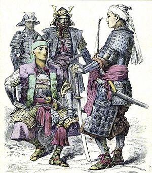 Group of four samurai.