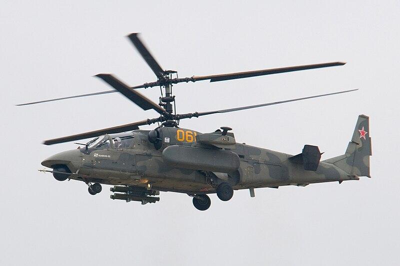 File:Ka-52 at MAKS-2009.jpg