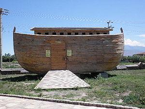 Noah's Ark in Iğdır
