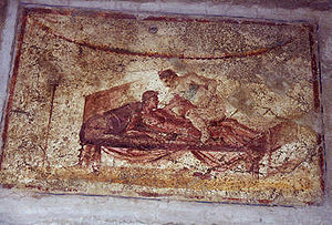 English: Wall painting from Pompeii brothel