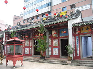 The Johor Bahru Old Chinese Temple was built b...