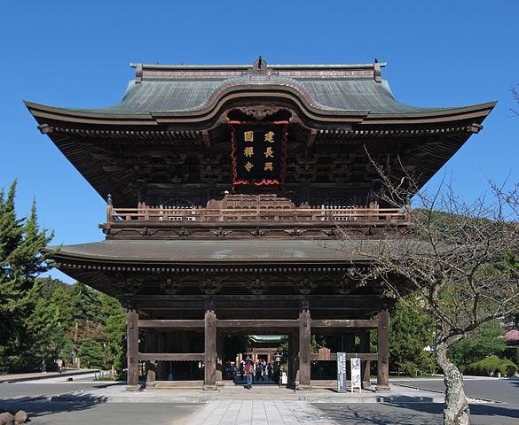 建長寺山門、神奈川県鎌倉市