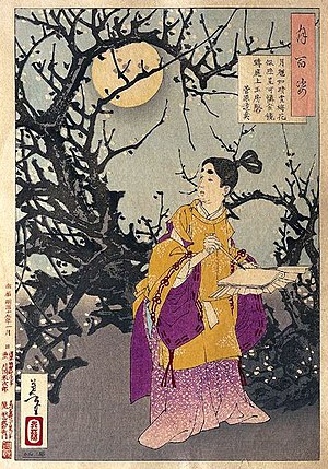 English: Michizane composes a poem by moonlight