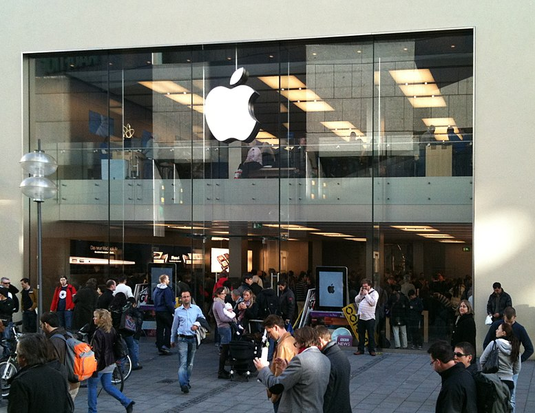 File:Apple Store Munich.jpg