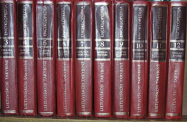 encyclopedia – domas mituzas