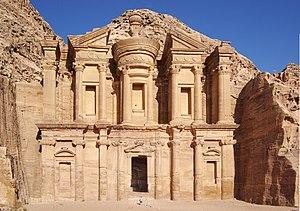 Petra, El Deir Deutsch: Petra, El Deir