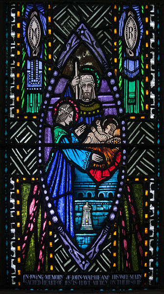 File:Ballinasloe St. Michael's Church North Aisle Fifth Window St. John and Our Lady by Harry Clarke Studios Detail Nativity 2010 09 15.jpg