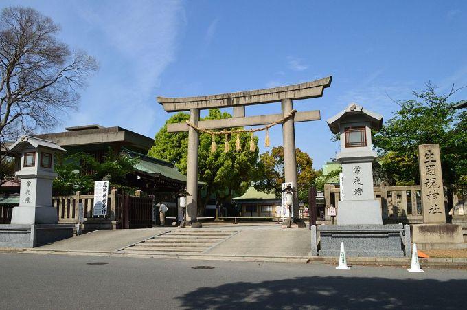 Ikukunitama-jinja torii