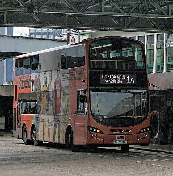 九龍巴士1A線 - Wikiwand