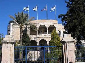Vila Sherkessi
