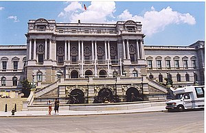 Library of Congress, Washington, D.C., United ...