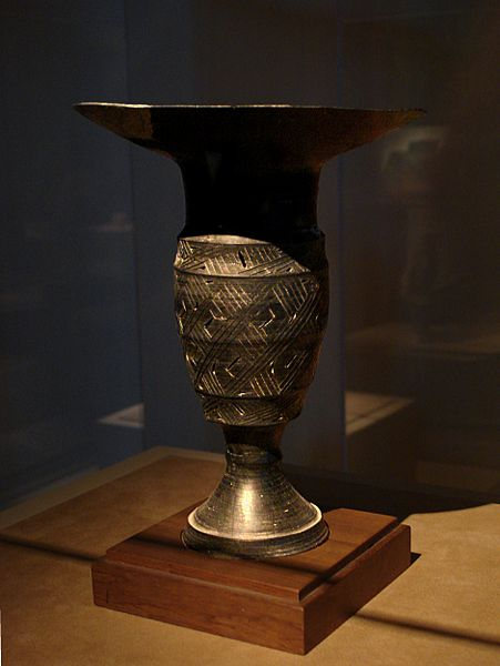 File:CMOC Treasures of Ancient China exhibit - black pottery goblet.jpg
