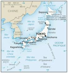japon wikipedia