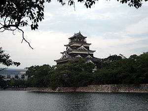 English: Hiroshima Castle. View of Hiroshima C...