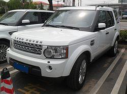 Land Rover Discovery Wikipedia La Enciclopedia Libre