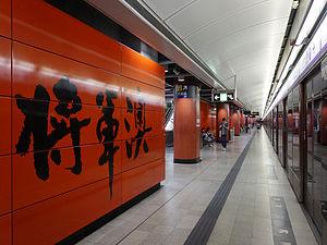 MTR Tseung Kwan O Station 2013 06.JPG