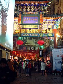 Dongcheng District Beijing Wikipedia