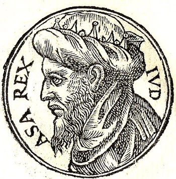 English: Asa of Judah was the third king of th...