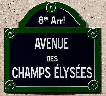 English: Street sign of the Avenue des Champs-...