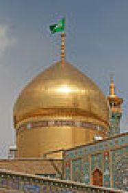 Fatima Masuma Qum Dome.jpg