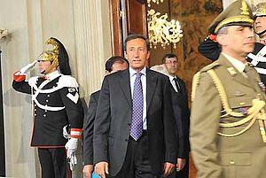 Italiano: Il Presidente della Camera dei Deput...