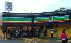 Un negozio della catena 7-11 di Seattle trasformato in Jet Market come parte della promozione statunitense de I Simpson - Il film