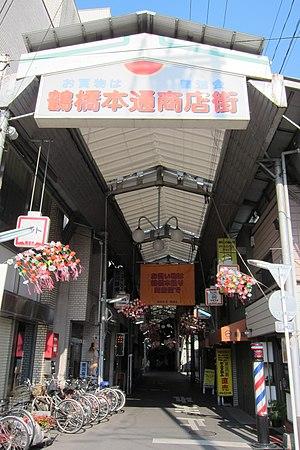 Tsuruhashi-hondori (鶴橋本通) at Osaka City, Japan.